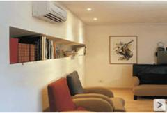Servicio de Reparación de acondicionamiento térmico